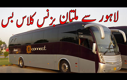 Bilal Travels Started New Business Bus