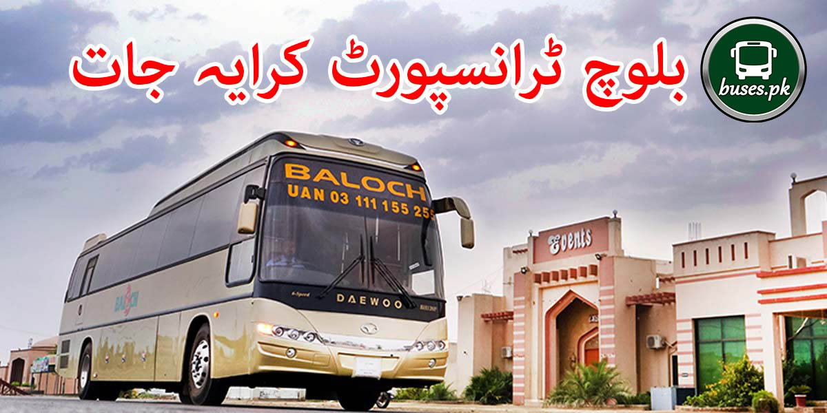 Baloch Transport Fare List