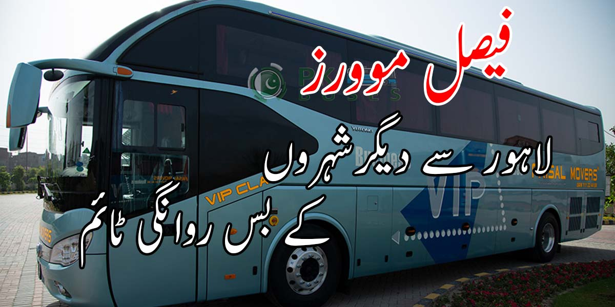Faisal Movers Bus Time Schedule from Lahore