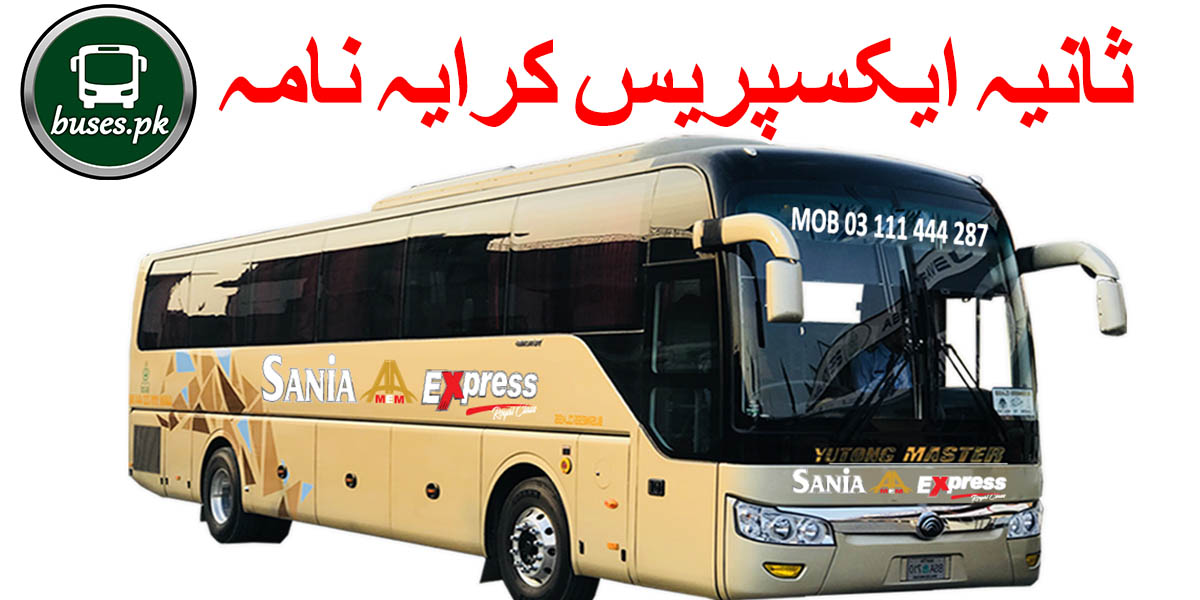 sania express ticket price list