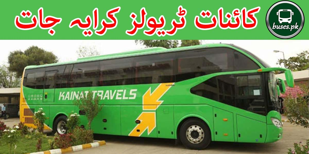 kainat travels bus ticket price