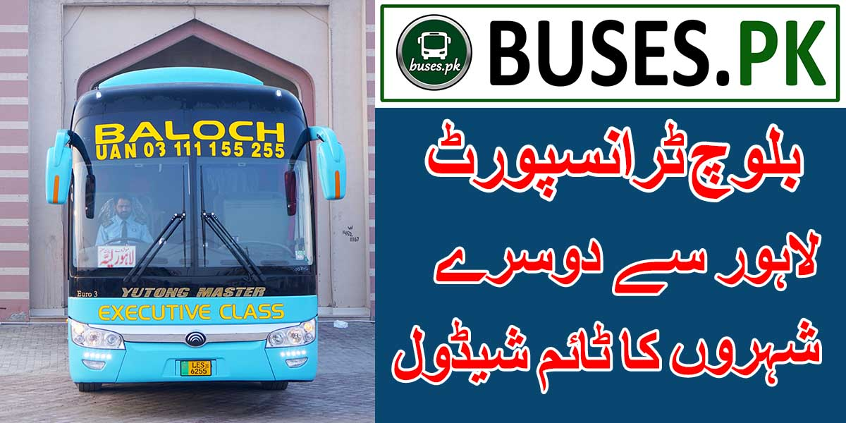 Baloch Transport Bus Schedule