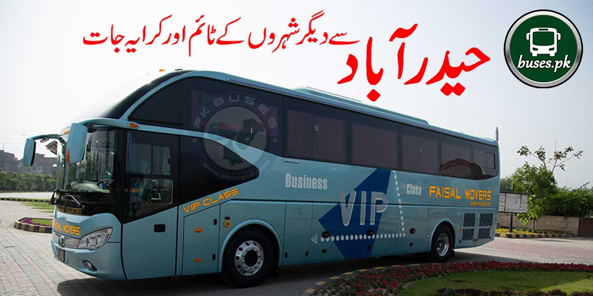 Faisal Movers Time Schedule & Fares from Hyderabad