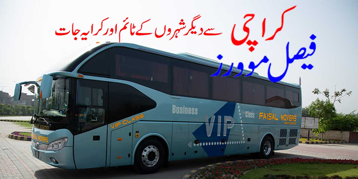 Faisal Movers Time Schedule & Fares from Karachi