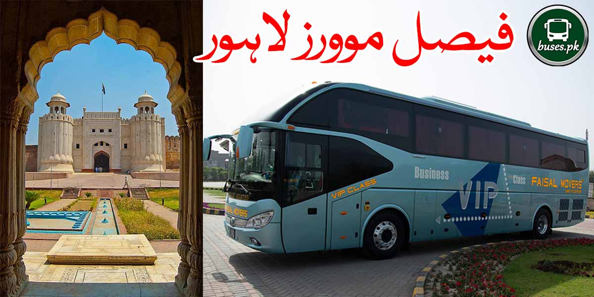 Faisal Movers Lahore Complete Details